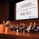 第53回 日本理学療法学術研修大会in茨城2018開会式に出席