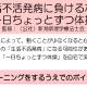 新潟県理学療法士協会作成の体操リーフレット等が厚労省HP上に掲載されました